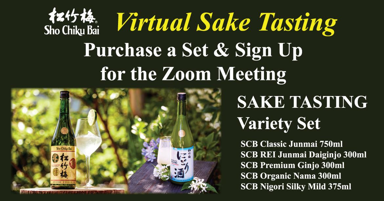 Virtual Sake Tasting